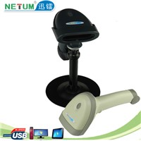 NT-2011 1D Wired Laser Barcode Scanner
