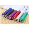 2014 New Universal 2600mAh USB Power Bank External Emergency Battery Charger For Mobile Phone