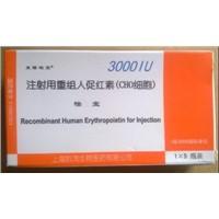 Buy Erythropoietin 3000iu HGH bulk order