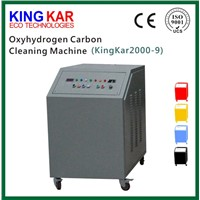 Oxy-hydrogen generator combustion for boilers supporting Kingkar13000