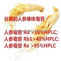 Ginsenoside Rb1 > 60%HPLC