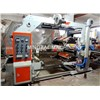 printing machine for sale made in china