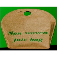 Jute bags, agricultural mulch film, shopping bags, jute cloth package