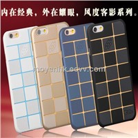 High quality PC phone case for iphone 6, new arrival PC mobile phone case