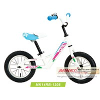 Alloy frame kids balance bike