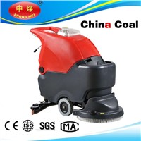 GM50B battery powered popular hand push mini hard floor cleaning machine