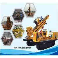MGY-100BL Newly high-efficient full hydraulic rotary down hole hammer drilling machine