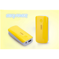Portable Power bank HLY-PB-023 18650A 4000mAh / 4400mAh / 5200mAh / 5600mAh / 6000mAh
