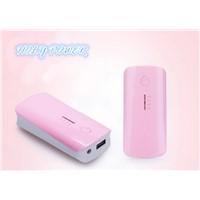 Portable Power bank HLY-PB-024 18650A 4000mAh / 4400mAh / 5200mAh / 5600mAh / 6000mAh