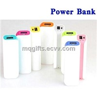 universal battery charger shenzhen mobile power 2600mah wholesale with low price