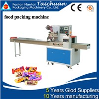 New product CE approved Best selling automatic flow food packing machine price for small business