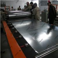 PVC Laminated Gypsum Board Machine