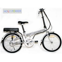 GDS-FB01 Electric Folding Bicycle