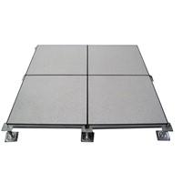 Karoyal Steel Raised Flooring System with PVC Finish