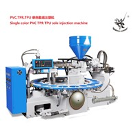 single color PVC TPR TPU sole injection machine