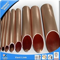 T2, T3, C1100, C21700 copper pipe mill price