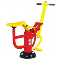 Bonny Rider outdoor fitness equipment