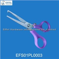 Promotional stainless steel fishing scissors (EFS01PL0003)