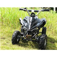 Kids Electric Quad/Childre Electric Quad/Electric Mini ATV/Mini Electric Quad