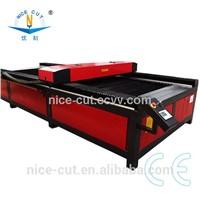 NC-C1325 co2 laser engraving/cutting machine 2513