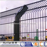 Double Wire Metal Fence
