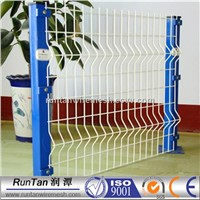 3 folds  welded wire mesh fence