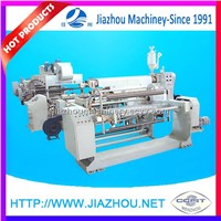 Efficiency Extrusion Laminating Cooling Roll Embossing Melting Thin Plastic Film Coating Machine