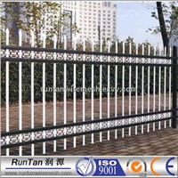 wrought iron picket