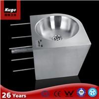 prison style wash basin