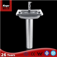 stainless steel columnar square wash basin