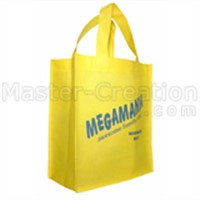 nonwoven bag,logo nonwoven bag,wholesale nonwoven bag,eco bag,market bag,shopping nonwoven bag