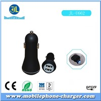 BIG POWER AND MINI PORTABLE MOBILE USB CAR CHARGER FOR SMALL   PHONE