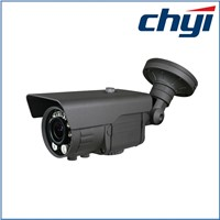 Outdoor Infrared 2MP Bullet CCTV Security Camera IP Camera