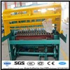 wire mesh machine Catalog|Haotian Hardware Wire Mesh Products Co., Ltd.