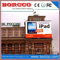 Outdoor led display, outdoor led billboard for advertising