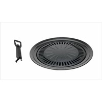 Portable BBQ Grill Plate For Gas Stove
