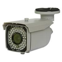 HD AHD1.3M/2M  IR Indoor & Outdoor Weatherproof CCTV Camera