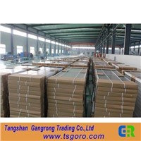 hot rolled low carbon or mild steel sheet and plate from tangshan