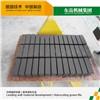 Small Block Making Machine Catalog|Shandong Dongyue Building Machine Co., Ltd.