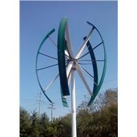10kw vertical wind generator