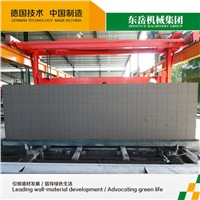 fly ash aac block plant,aac brick line