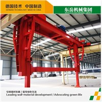 Autoclaved Aerated Concrete AAC block machine from donyue group