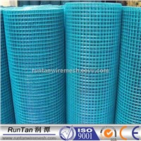 China factory pvc welded wire mesh for construction