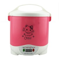 1.5L Portable baby rice cooker