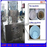 BS Tea and Coffee Cup Hidden Machine