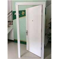 security door with security lock