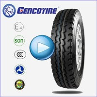 all steel radial truck tyres 315/80R22.5 truck tires