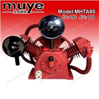 5.5 HP Air Compressor Pump high quality and best price