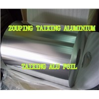 AA1235  aluminium foil for flexible packaging