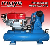 Diesel Piston Air Compressor DZ1.4/10